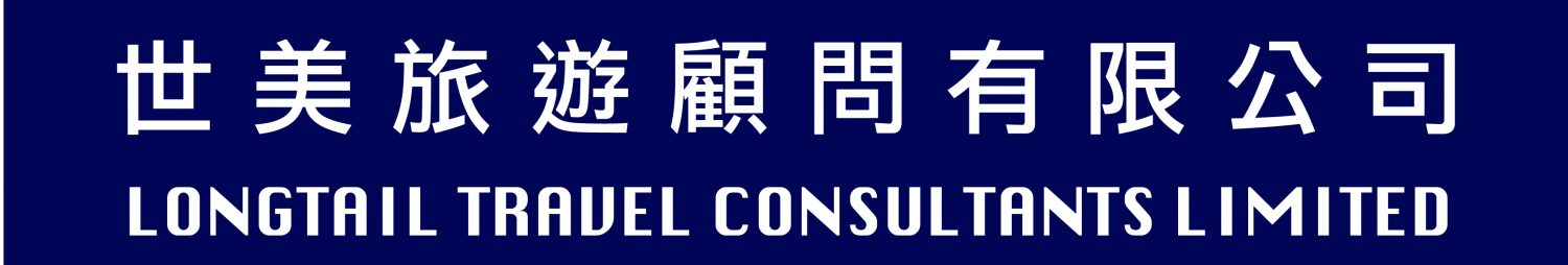 cropped-company-logo-blue-background.jpg