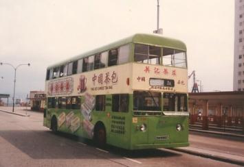 Classic Bus Advertisement