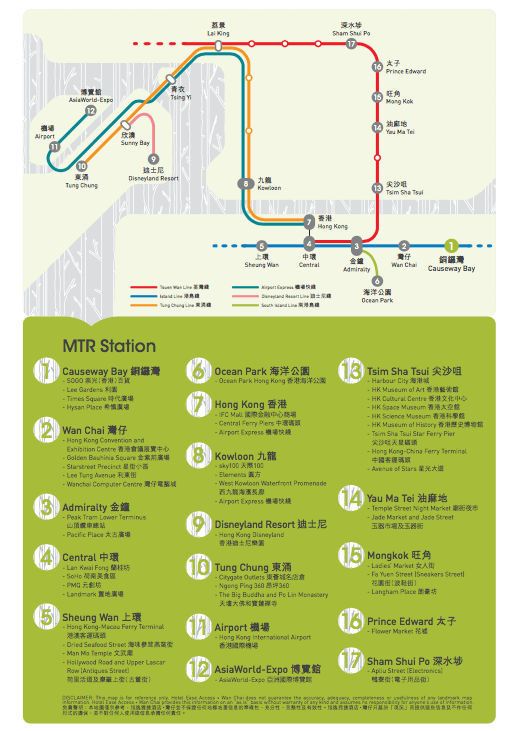 hotel-ease-access-mtr-system-map.png
